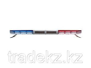 СГУ Элект - Зенит (светодиодная) 200-5С П6 СМ08 (1200*275*74 мм), блок 200П6 СД, синий/красный, 12 вольт, фото 3