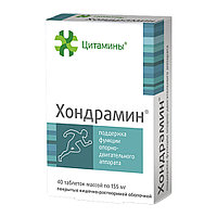 Хондрамин, 40 таблеток