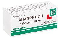 Анаприлин 40 мг № 50 таблеток