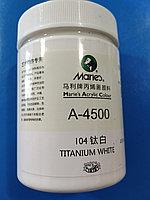 Краска акриловая MARIE`S 500 мл, Белила титановые