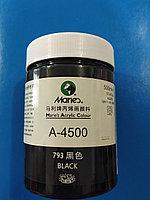 Краска акриловая MARIE`S 500 мл, Черная