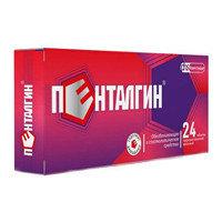 Пенталгин # 24 Фармстандарт-Лексредства ОАО Россия