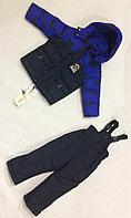 Зимние куртка+полукомбинезон BILEMI