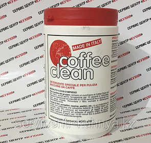 Средства для чистки кофемашин эспрессо Coffe clean/ Порошок в банке 900 гр
