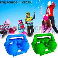 Форма для снежка и песка Микки Маус Mickey Mouse двойной с удобной ручной пластиковый в ассортименте