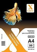 E7240-A4-50 Фотобумага для струйной печати X-GREE Глянцевая EVERYDAY A4*210x297мм/50л/240г NEW
