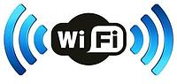 Wi-Fi модуль для режущих плоттеров SKYCUT