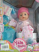 Интерактивная кукла Yale Baby Sister, 30 см