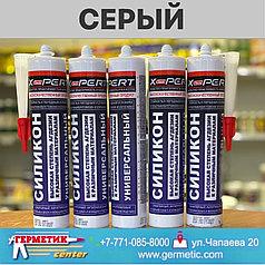 Герметик силиконовый санитарный универсальный серый X-PERT 24 шт в коробке
