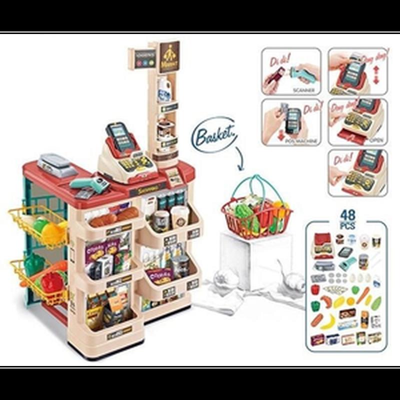 Детский Игровой Набор Супермаркет Магазин