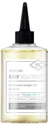 CERACLINIC Универсальная сыворотка КОЛЛАГЕН Raw Solution Hydrolyzed Collagen 1%