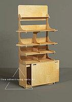 Сборно разборное Рекламное оборудование деревянные стеллажи витрина стенды для магазина деревянные стеллажи