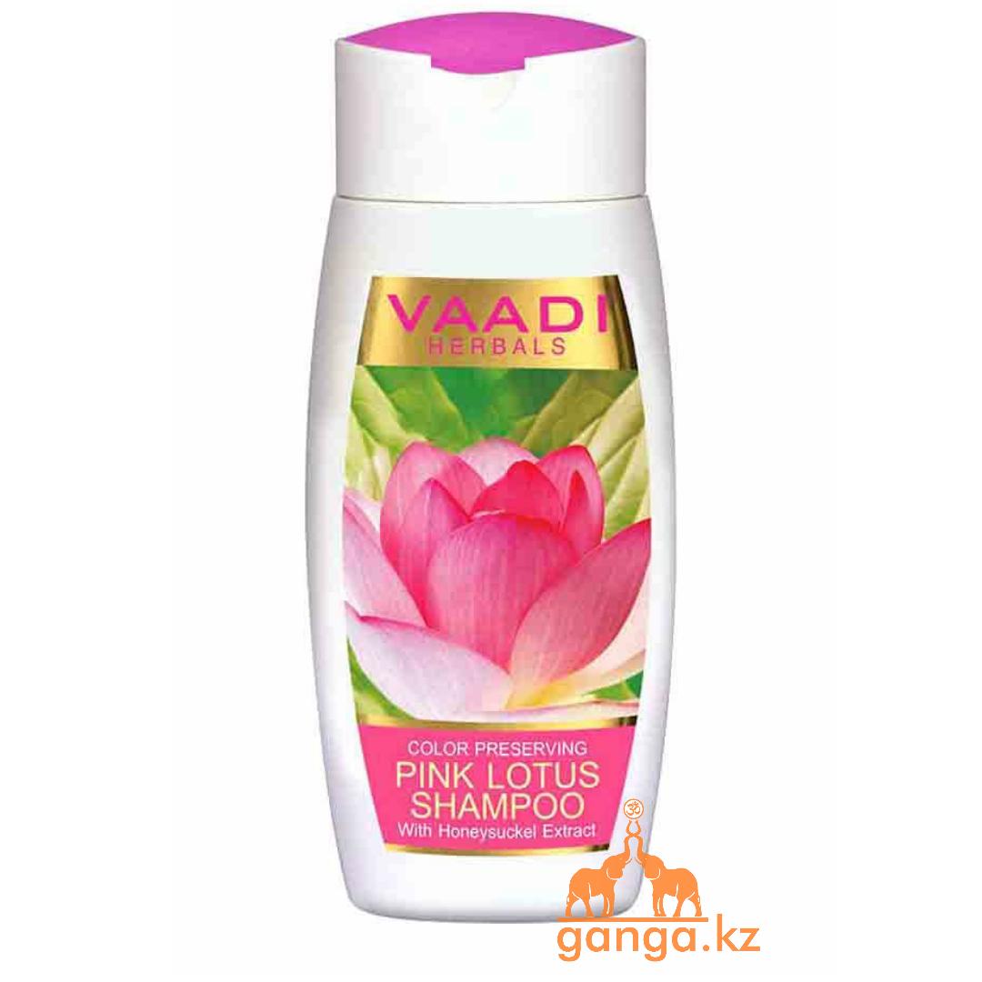 Шампунь для окрашенных волоc с розовым лотосом и жимолостью (Pink lotus shampoo VAADI Herbals), 110 мл