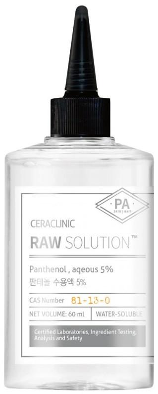 CERACLINIC Универсальная сыворотка ПАНТЕНОЛ Raw Solution Panthenol, aqeous 5%