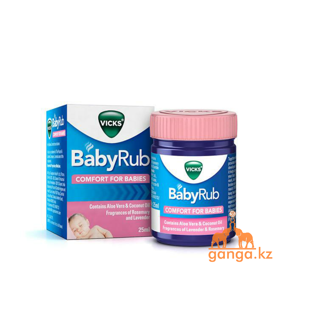 Мазь для младенцев (BabyRub VICKS), 25 мл