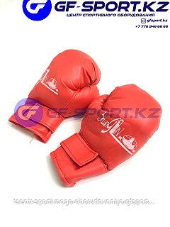 Боксерские перчатки! Доставка Алматы! Доставка по всем городам РК!