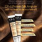 Набор сывороток для волос Esthetic House CP-1 Premium Silk Ampoule Set, фото 4