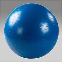 L 0175b Мяч гимнастический для фитнеса 75см в коробке с насосом(синий) в упак.12шт