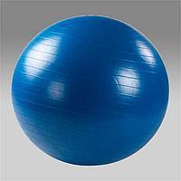 L 0775b Мяч гимнастический для фитнеса c АБС 75см в коробке с насосом(синий)