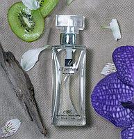 K510 Женский парфюм по мотивам Britney Spears Fantasy 50ml.