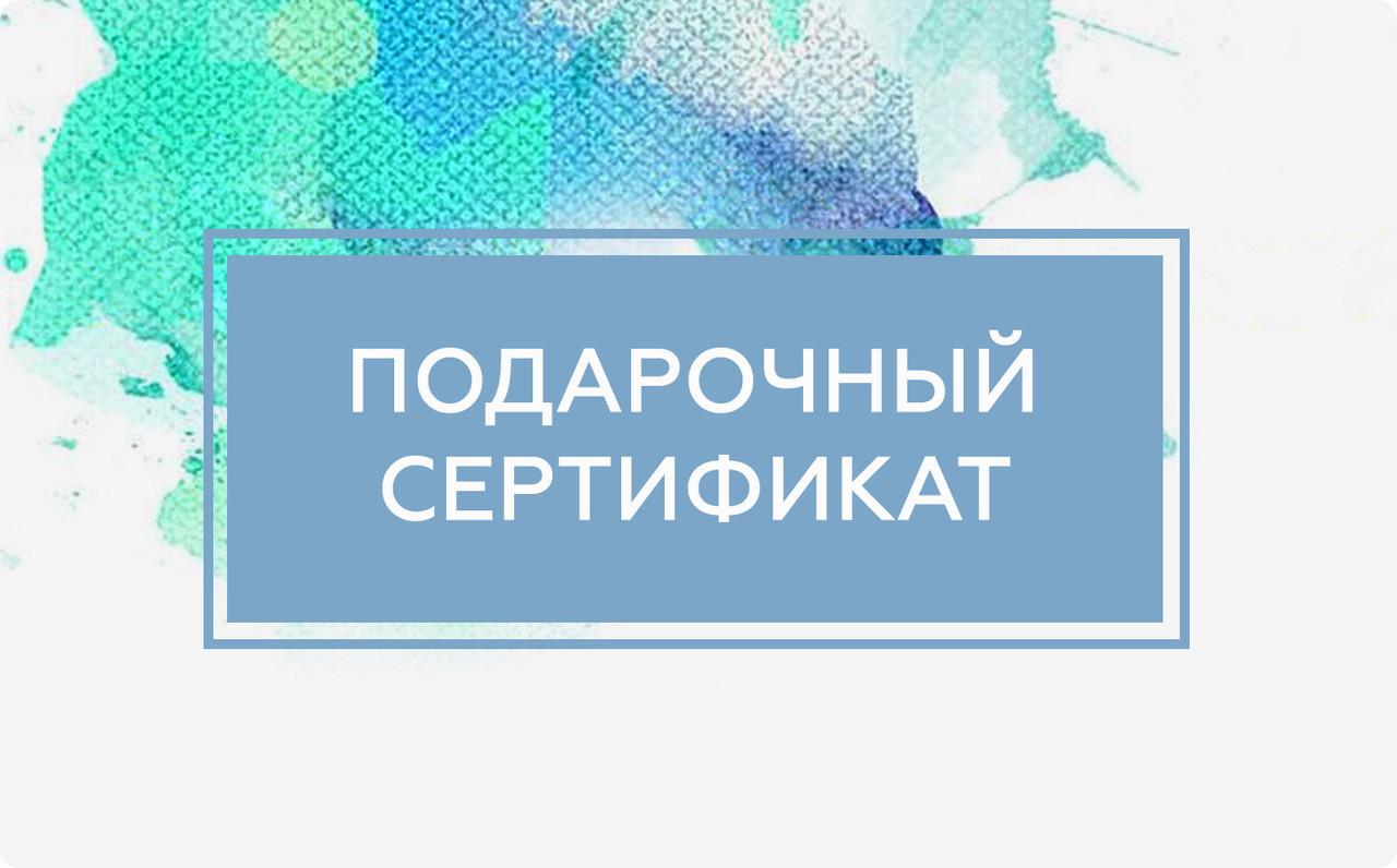 Подарочный сертификат «Larimar» на 5000 тенге - фото 1