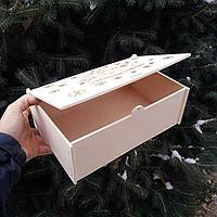 Готовая коробочка