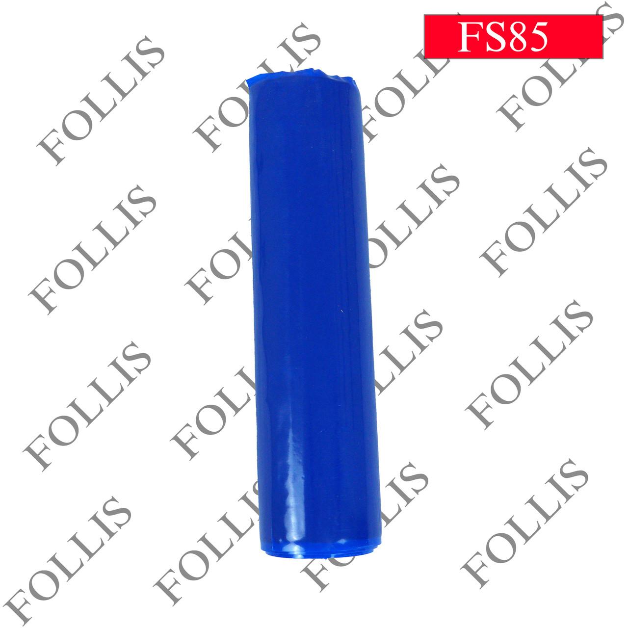 S-482 () 1kg/roll,2kg/roll,5kg/roll (1кг)