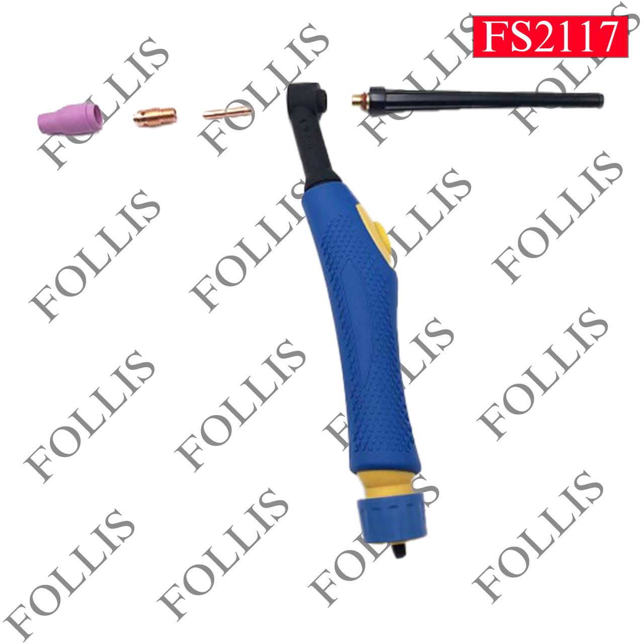 Ручка для аргона WP-18 водяной гибкий
