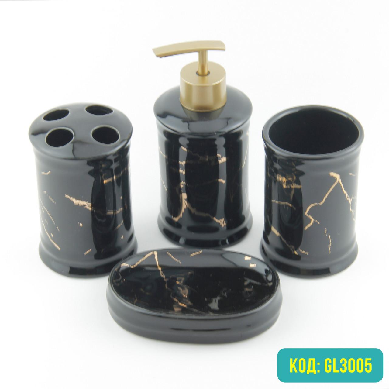 Керамический набор для ванной комнаты GL9012B/GL3005