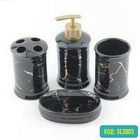 Керамический набор для ванной комнаты GL3005