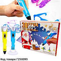 Набор 3D ручка 3DPEN-2 с OLED-дисплеем и с подставкой для ручки и с пластиком в ассортименте