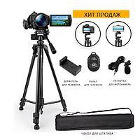 Профессиональный Штатив 143см +пульт петличный микрофон для фотокамер