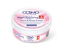 Крем 250 ml Advenced Night Repairing Cosmo