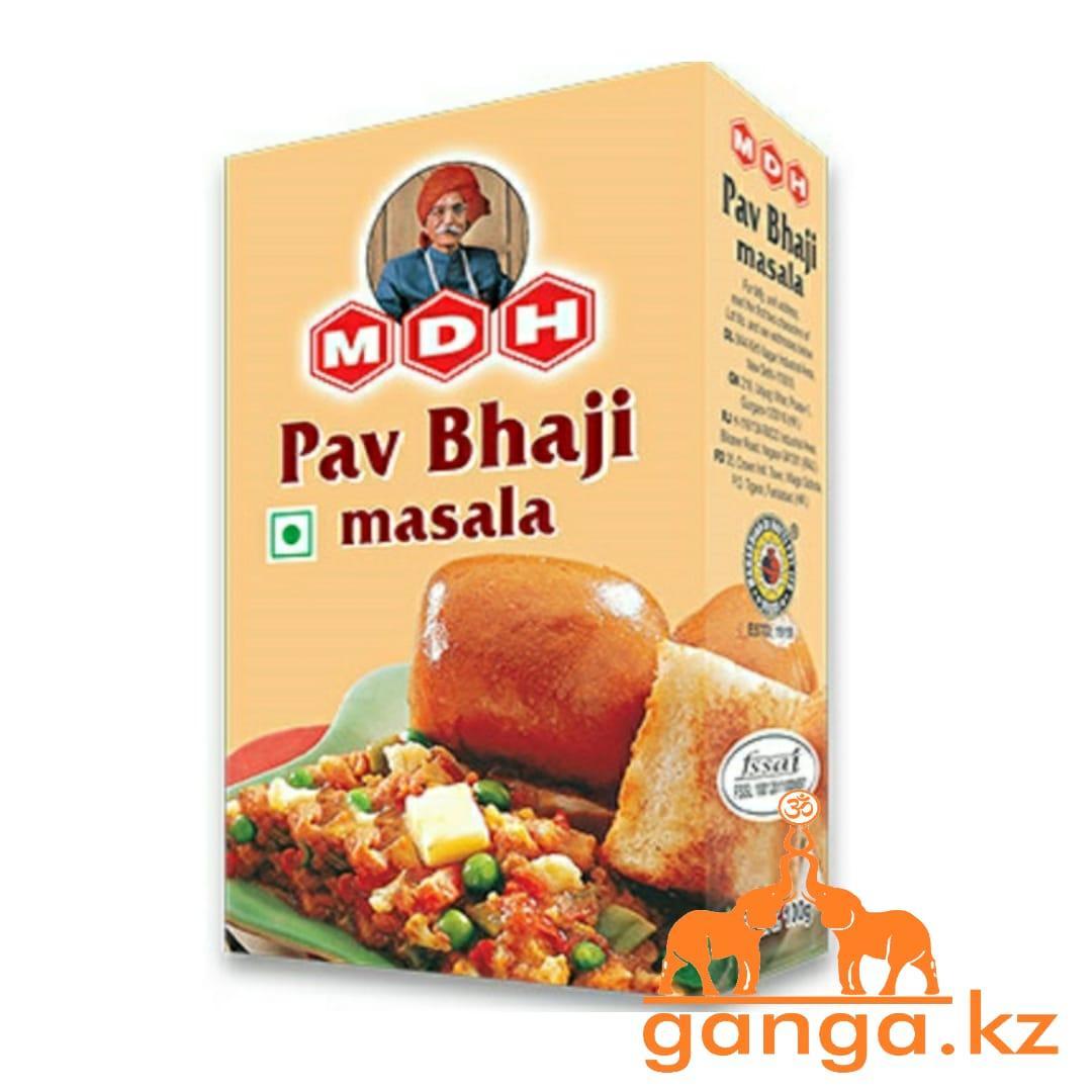 Приправа для овощей Пав Бхаджи Масала (Pav Bhaji Masala), 100 г.