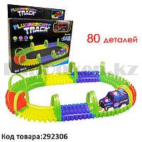 Дорога автотрек с машинкой с светящимися колесами Fluorescent Track Car (Magic Track) 80 деталей YM-801