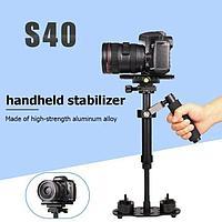 Стабилизатор стедикам S-40 Steadycam для съемки видео Steadicam