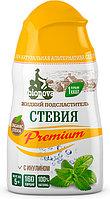 """Сахарозаменитель жидкий """"Стевия Premium"""""""