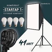 Постоянный студийный свет, softbox, софтбокс, освещения со штативом