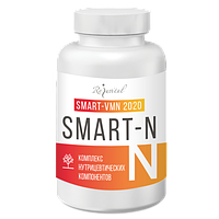 SMART-N, комплекс нутрицевтических компонентов