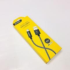 USB кабель lighting