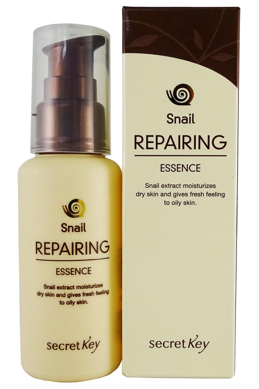 Secret key snail эссенция для лица с муцином улитки snail + egf repairing essence 50мл