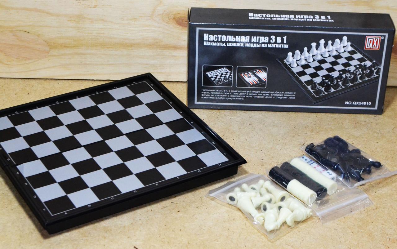 QX54810 Шахматы 3в1 настольная игра (качественные) 20*10см