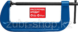 ПСС-200 струбцина тип G 200 мм, ЗУБР