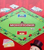 Игра настольная «Монополия»