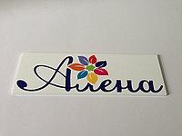 Полноцветная УФ печать, цветная печать на пластике, печать на акриле, фото 1
