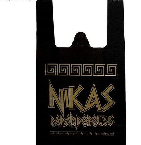 """Пакет """"майка"""" 30+16х55см ПНД, """"Nikas WINTER"""" черный, 35мкм, двухслойный, нагрузка 50кг., 100 шт, фото 2"""