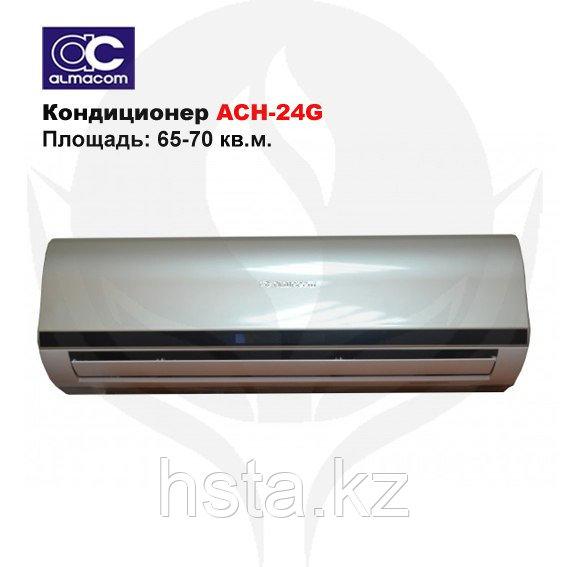 Кондиционер Almacom ACH-24G
