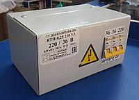 Ящик с понижающим трансформатором ЯТП-0,25 220/36, фото 1