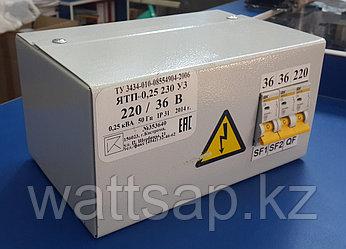 Ящик с понижающим трансформатором ЯТП-0,25 220/36