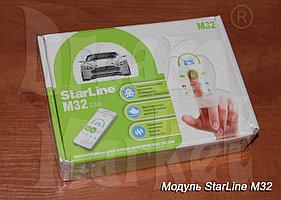 Модуль StarLine M32